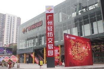 Fangjie Yindu Inn
